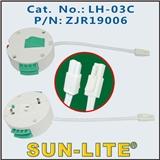 日规产品圆形转接引挂器;引挂器;