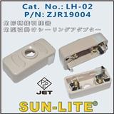 SUN-LITE 角形转接引挂器