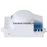 普迪微波感应器PD-MV1005 人体感应器