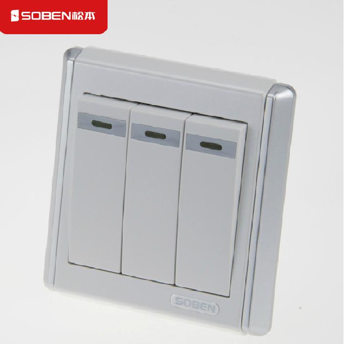 松本开关插座 三位单极单控墙壁开关面板
