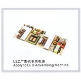 LED广告机专用电源
