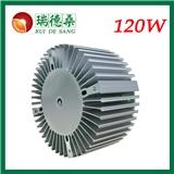 北京瑞德桑120W技术型散热器RDS-200-100D系列