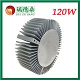 【荐】瑞德桑120WLED工矿灯太阳花节能散热器,内含复合相变技术RDS-260-80D
