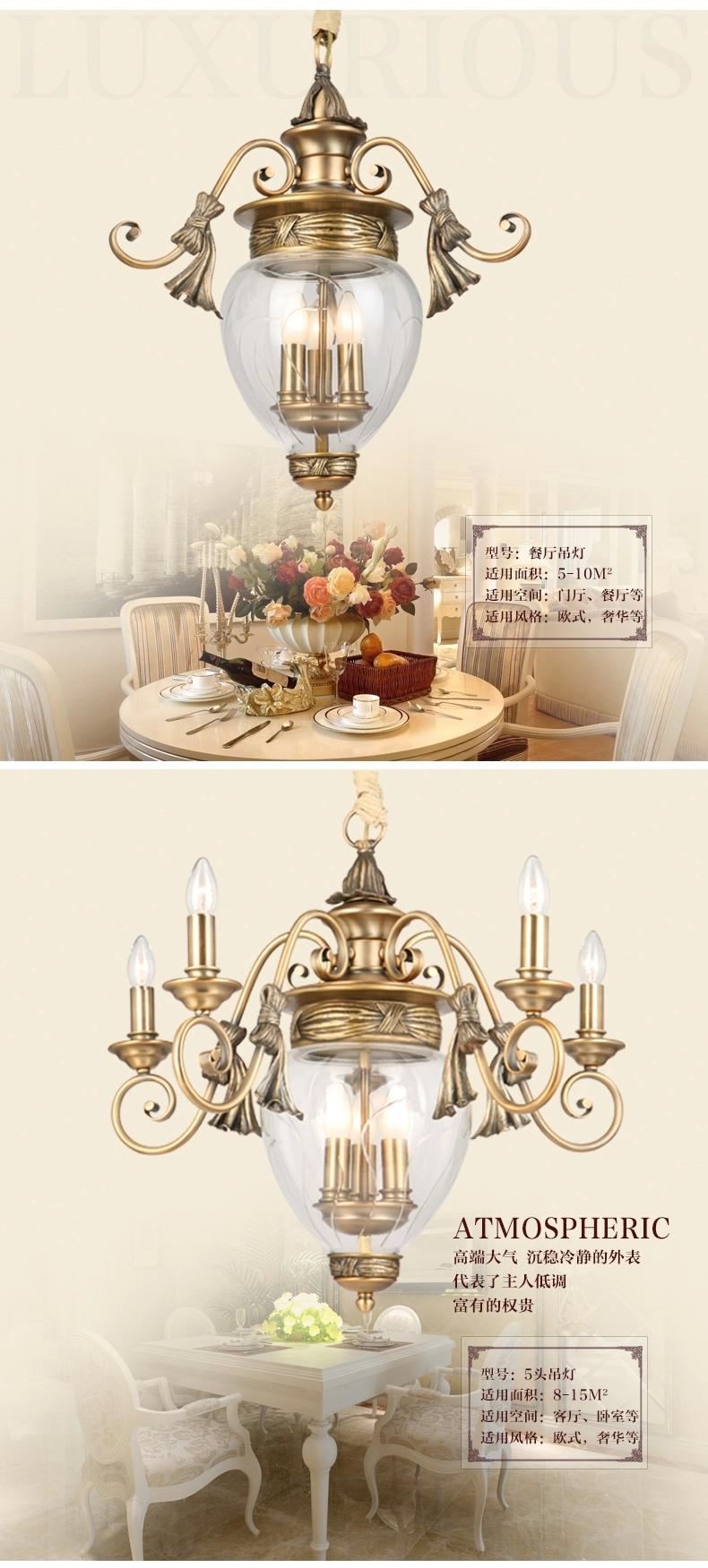 正品百得诗特欧式仿古铜灯具餐厅饭厅过道吊灯
