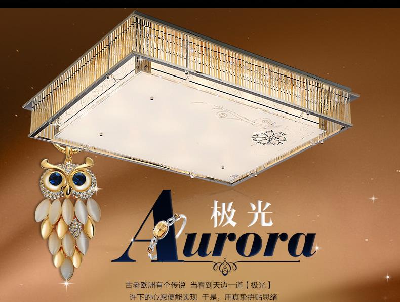长方形水晶灯现代简约led吸顶灯