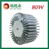 100W一体化微槽群复合相变散热器RDS-160-75系列 用于射灯/工矿灯/投光灯全新散热器配件