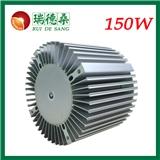 工矿灯散热器-导散一体化散热模组 北京瑞德桑150W技术型散热器RDS-200-150D