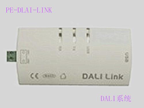 产品特点:    pe-gc dali组调光模块    供电电压:dali总线信号