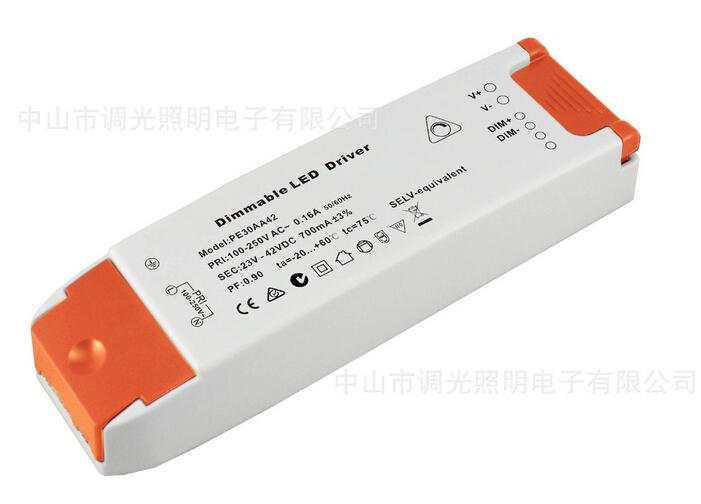 三合一调光电源,0-10v调光电源
