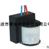 普迪 PD-PIR117 180°红外线移动感应器 红外线感应器