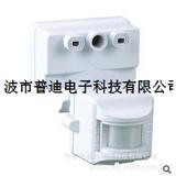 普迪 PD-PIR02 120°红外线移动感应器