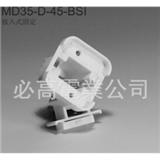 节能灯座 (型号:md35-d-45-bsi)