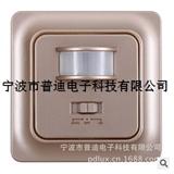 普迪 PD-PIR223-V2 180°红外线移动感应器