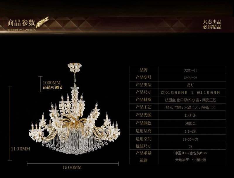24k纯金复式别墅客厅吊灯欧式豪华陶瓷水晶