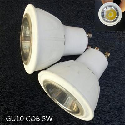 DSY-GU10-5W-COB-A1 5W塑包铝GU10灯杯