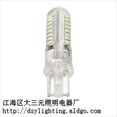DSY-G9-3W 3W LED G9硅胶灯珠