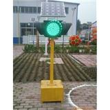 太阳能交通信号灯系列 专业品质保证 小型 方便