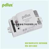 普迪5.8GHz微波感应器PD-MV1002 人体感应器