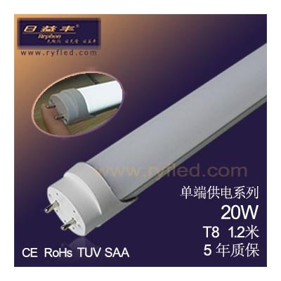led正白光灯管T8led节能灯高光效日光灯1.2米单端供电
