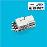 迈睿 微波移动感应节调光器感应器开关5.8G微波智能照明
