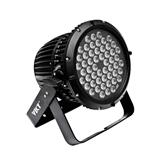 VIKY德晟照明RGB(三合一) LED防水聚光灯PC-654