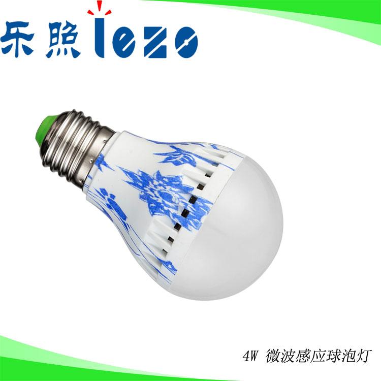 4w微波感应球泡灯雷达感应灯泡e27灯头智能感应球泡