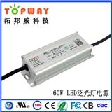 拓邦威60LED泛光灯防水防雷电源;三合一调光;定时降功率