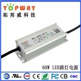 拓邦威60LED路灯电源;三合一调光;定时降功率