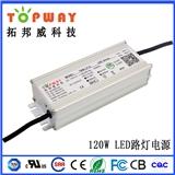 拓邦威120WLED路灯电源;三合一调光;定时降功率