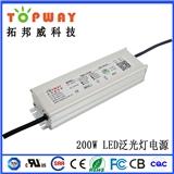 拓邦威200WLED泛光灯电源;三合一调光;定时降功率