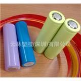 专业生产18650电池环保收缩管 绝缘性好 颜色可多选