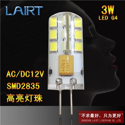 LAIRT ledG4 3W高亮灯珠 12V插泡光源 超高亮升级版 厂家直销