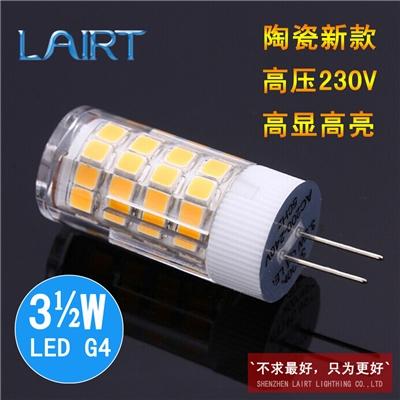 莱尔特爆款LED G4 高导热陶瓷3W220V灯珠 厂家直销