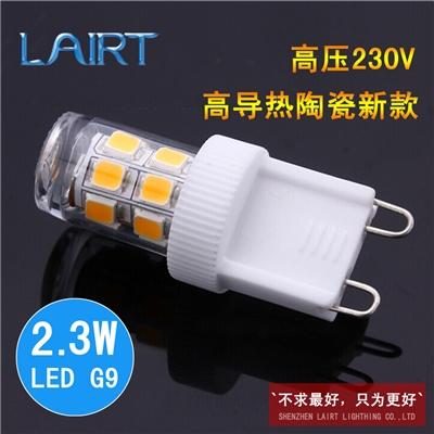 莱尔特供应新款陶瓷G9 LED灯珠 散热快 高光效