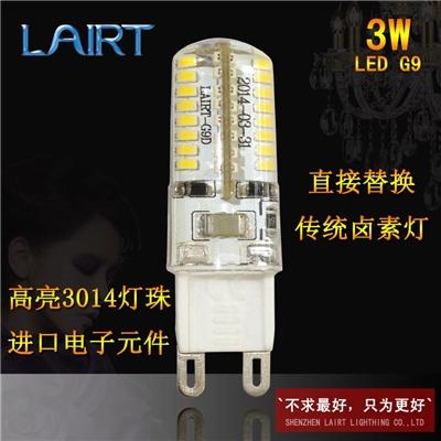 莱尔特爆款LED G9 高亮度3W水晶灯插泡 厂家直销