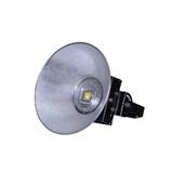 力维达 70W100W150W200W LED工矿灯隧道灯
