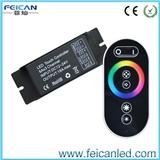 LED控制器 黑色全触摸控制器 铁壳控制器 七彩控制器 FC-T2H-RH0Q
