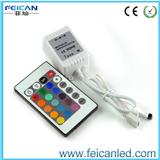 led LED红外24键控制器 七彩控制器 共负极 RGB 灯条 模组控制器