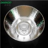 Sharp Mega/直径85mm 12度 免焊反光杯导光柱 安装简易/导轨射灯