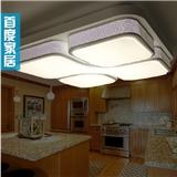 首度家居客厅灯LED吸顶灯创意客厅大气 卧室客厅灯饰简约现代灯具
