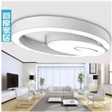 首度家居LED吸顶灯铁艺简约现代灯温馨创意卧室客厅灯具大气灯饰