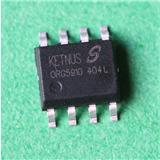 奥利杰 ORG5910 IC