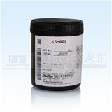 信越KS-609导热硅脂/散热膏/导热膏