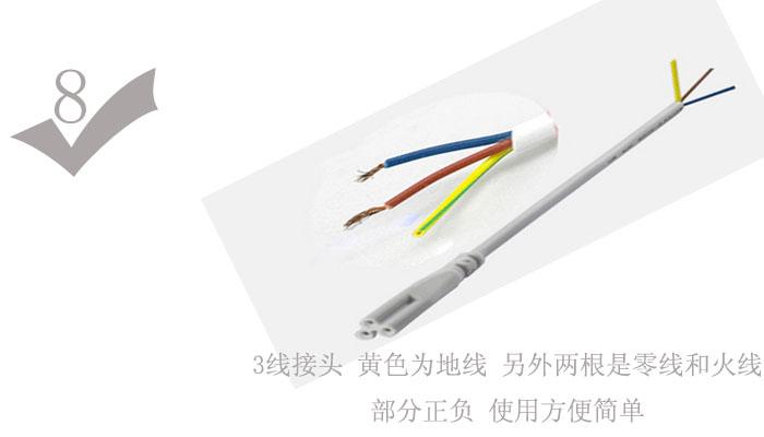金太阳led日光灯 一体化/分体(老式插口)18w1.2米