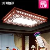 洲明翰源中式led吸顶灯 现代中式客厅灯实木雕花客厅大厅灯饰灯具