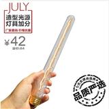 JULY就来 设计师款特殊灯饰老式复古螺口光源钨丝白织长笛灯泡