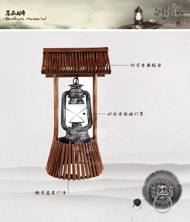 简约新中式乡村田园台灯 复古做旧手工竹编马灯 客厅书房卧室灯具