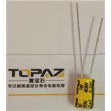 黄宝石电解电容 RF系列