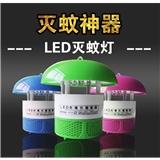 欧电LED光触媒灭蚊灯 无辐射环保捕蚊器 6灯带开关家用办公驱蚊器