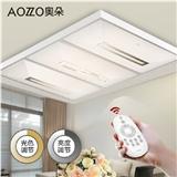 奥朵客厅吸顶灯现代简约长方形 大气超薄卧室LED灯具CL40455T